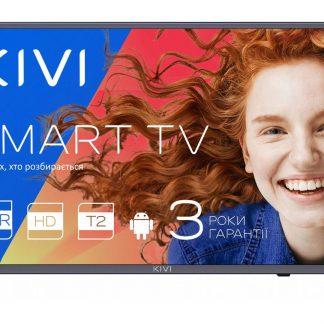 i7 shop - купить Телевизор Kivi 32HR55GU