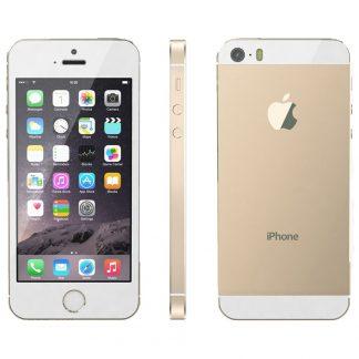 i7 shop - купить Apple iPhone 5s 32GB Gold (Золото). Распечатан б/у