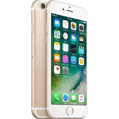 i7 shop - купить Apple iPhone 6 64GB Gold (Золото). Распечатан б/у