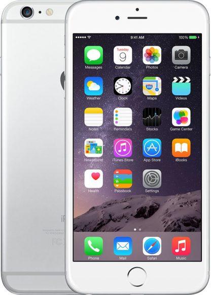 i7 shop - купить Apple iPhone 6 64GB Silver (Серебро). Распечатан б/у