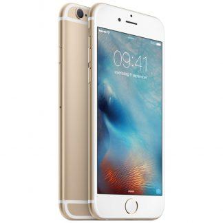 i7 shop - купить Apple iPhone 6s 128GB Gold (Золото). Распечатан б/у
