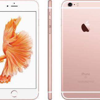 i7 shop - купить Apple iPhone 6s 128GB Rose Gold (Розовое Золото). Распечатан б/у