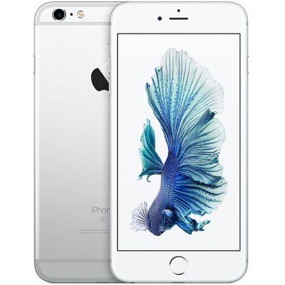 i7 shop - купить Apple iPhone 6s 128GB Silver (Серебро). Распечатан б/у