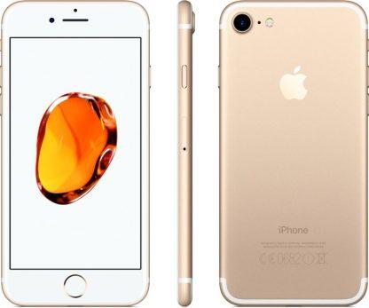 i7 shop - купить Apple iPhone 7 256GB Gold (Золото). Распечатан б/у