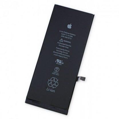 i7 shop - купить Оригинальный Аккумулятор Apple iPhone 6 Plus 2915 mAh (Батарея Айфон 6 Плюс)