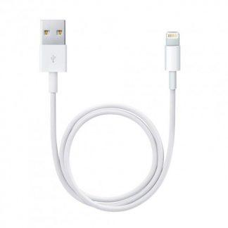i7 shop - купить Зарядный кабель Lightning USB-кабель для Apple iPhone iPod iPad Air Pods 1м Оригинальный White (Original)