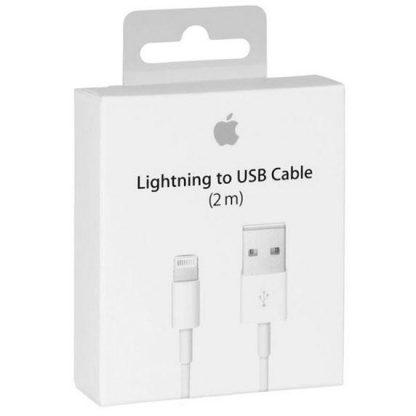 i7 shop - купить Зарядный кабель Lightning USB-кабель для Apple iPhone iPod iPad Air Pods 2м Оригинальный White (Original)