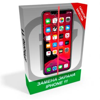 i7 shop - купить Замена экрана iPhone 11 (Запчасть + работа)