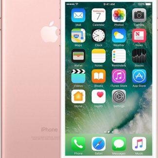 i7 shop - купить Мобильный телефон Apple iPhone 7 Plus 32GB Rose Gold Б/У