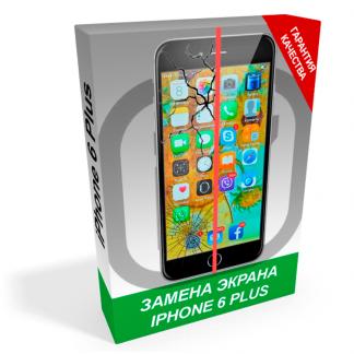 i7 shop - купить Замена экрана iPhone 6 Plus (Запчасть + работа)