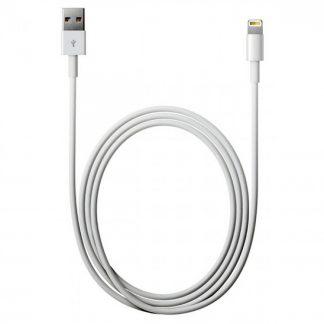 i7 shop - купить Кабель для Apple Lightning to USB 1 м