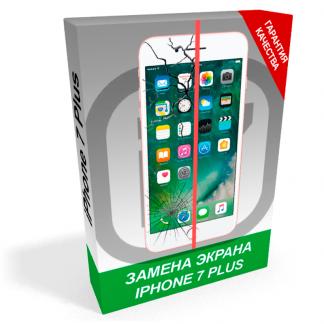 i7 shop - купить Замена экрана iPhone 7 Plus (Запчасть + работа)