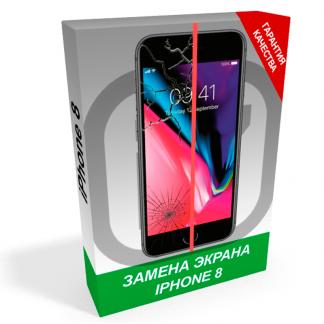 i7 shop - купить Замена экрана iPhone 8 (Запчасть + работа)