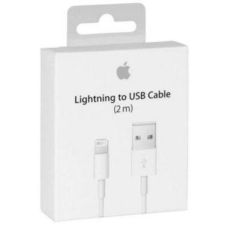 i7 shop - купить Зарядный кабель Lightning USB-кабель для Apple iPhone iPod iPad Air Pods 2м White