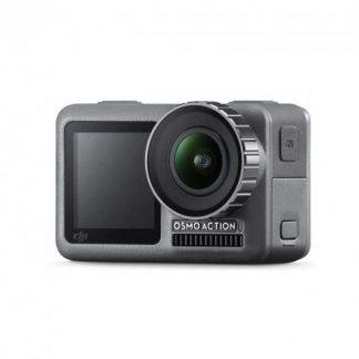 i7 shop - купить Видеокамера OSMO ACTION UA