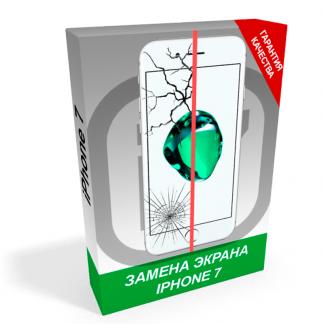 i7 shop - купить Замена экрана iPhone 7 (Запчасть + работа)