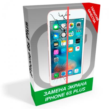 i7 shop - купить Замена экрана iPhone 6s Plus (Запчасть + работа)
