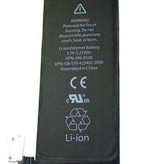 i7 shop - купить Аккумулятор iPhone 4g (батарея айфон 4)