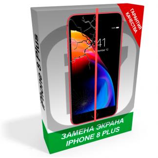 i7 shop - купить Замена экрана iPhone 8 Plus (Запчасть + работа)