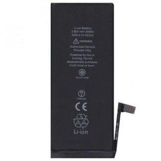 """i7 shop - купить Аккумулятор iPhone 7 (4.7"""") Original (в упаковке) - оригинальная батарея айфон 7"""