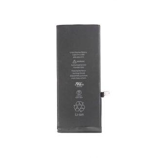 "i7 shop - купить Аккумулятор iPhone 6S Plus (5.5"") Оригинал (батарея айфон 6s плюс)"