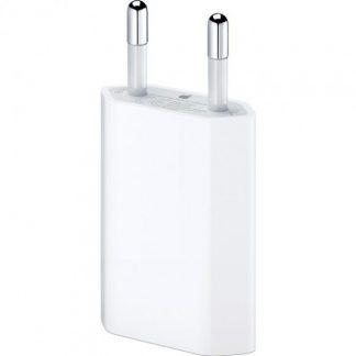 i7 shop - купить Сетевое зарядное устройство для Apple iPhone 5W USB Power Adapter