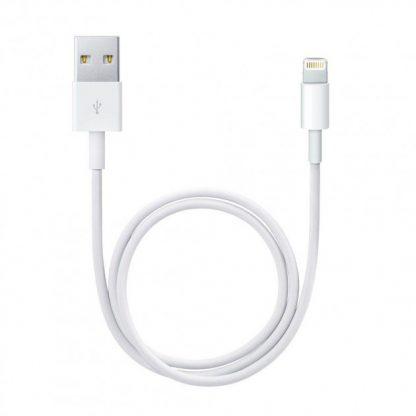 i7 shop - купить Зарядный кабель Lightning USB-кабель для Apple iPhone iPod iPad Air Pods 1м White