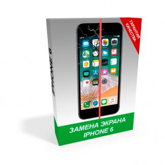 i7 shop - купить Замена экрана iPhone 6 (Запчасть + работа)