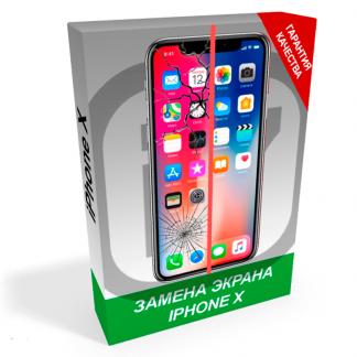 i7 shop - купить Замена экрана iPhone X (Запчасть + работа)