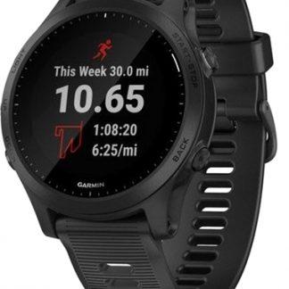 i7 shop - купить Спортивные часы Garmin Forerunner 945 Black (010-02063-00)