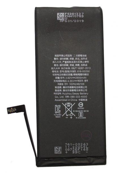 """i7 shop - купить Оригинальный Аккумулятор Apple iPhone 7 Plus  (5.5"""") 2900 mAh (Батарея Айфон 7 плюс)"""